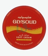 Glysolid Soft Cream Classic For Dry & Normal Skin
