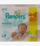Pampers Sensitive Wipes Value Pack 4 + 2 =