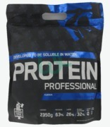 German Forge Protein Professional Cookies And Cream