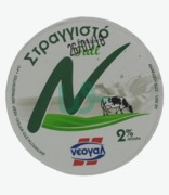 Neogal Greek Yogurt 2% Fat