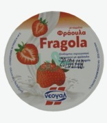 Neogal Greek Yogurt Strawberry 1.60 % Fat