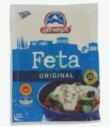 Olympus Feta Cheese