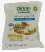Christis Halloumi Cheese Light