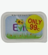 Eviva Reduced Fat For Only €0.99