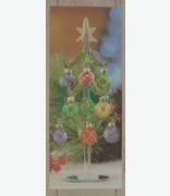 AD Trend Xmas Tree Glass 26cm