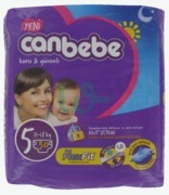 Canbebe 5 Junior Comfort Dry 11-25kg X